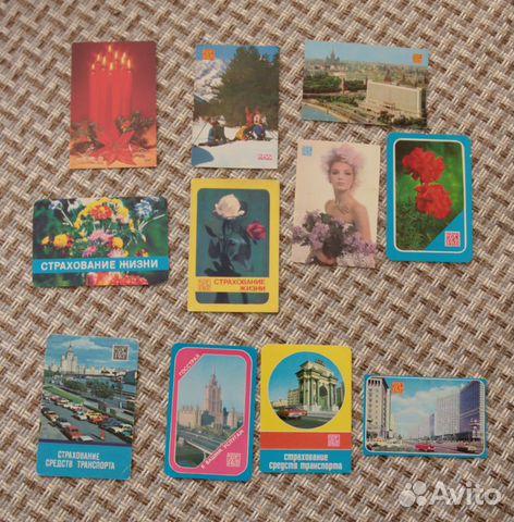 Календари СССР госстрах 89128031905 купить 1