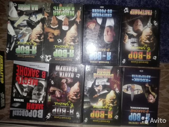 Книги 89210293354 купить 2