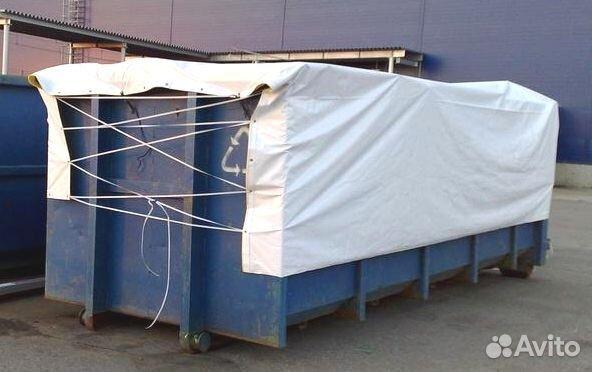 Продажу домов на авито в городке ставрополе
