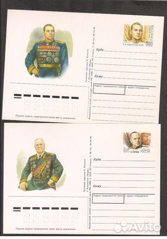 СССР Почтовые карточки 1996-1997 года 89197170770 купить 1