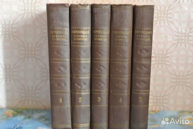 Книга - Русская классика - 2 83519077457 купить 2