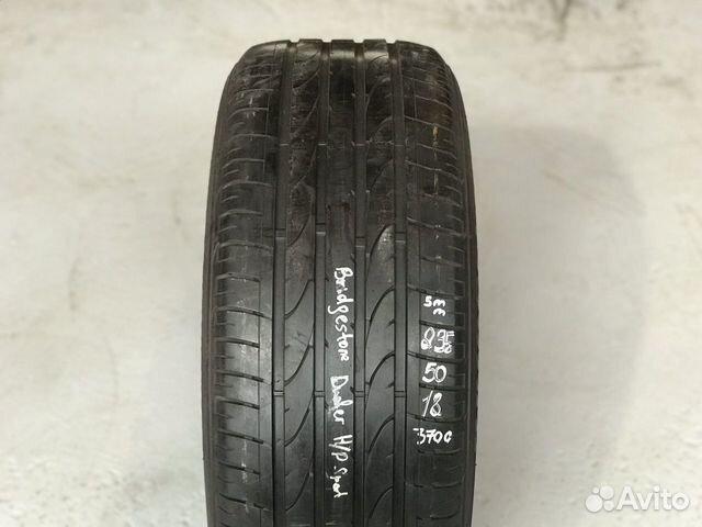 89380001718 235/50/18 Bridgestone, Continental, Firanza - 1 шт