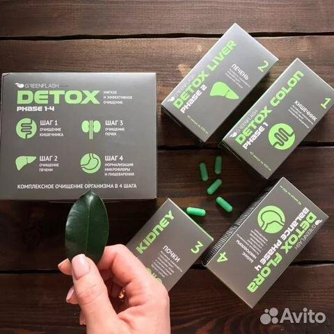 energy diet detox