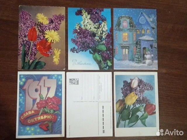брать поздравительные открытки в москве адреса этом уроке