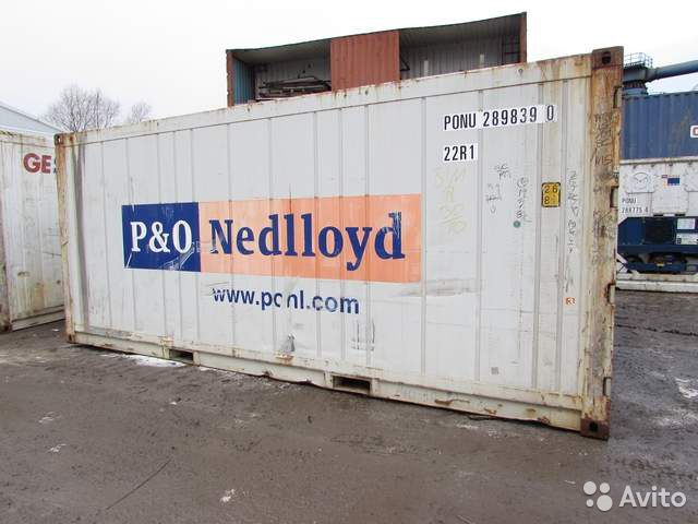 20 feet reefer Carrier, 2002 issue buy 3