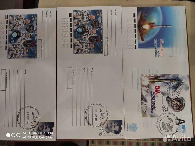 Конверты первого дня гашения, открытки, сувенирные 89996043377 купить 8