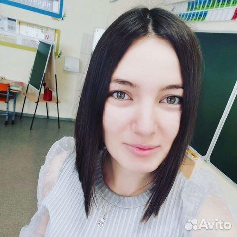 Репетитор(начальная школа)