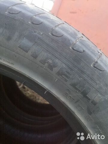 Will sell tires R17 buy 2