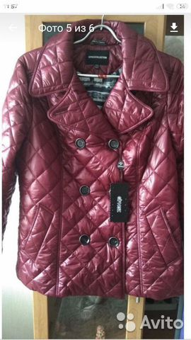 Куртка  283010 купить 5