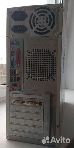 Системный блок 89101939470 купить 2