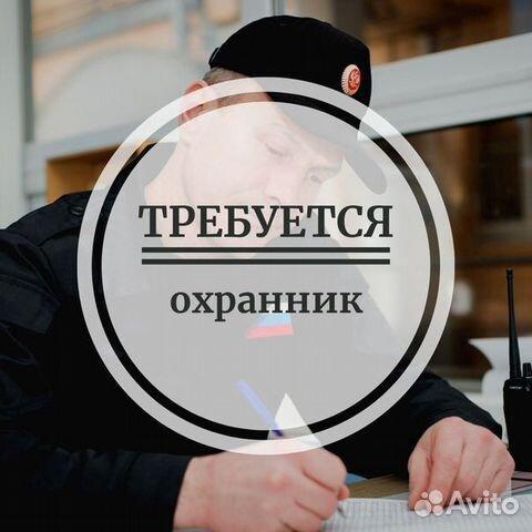 Охрана вакансии автосалоны москвы находится ли в залоге автомобиль или нет