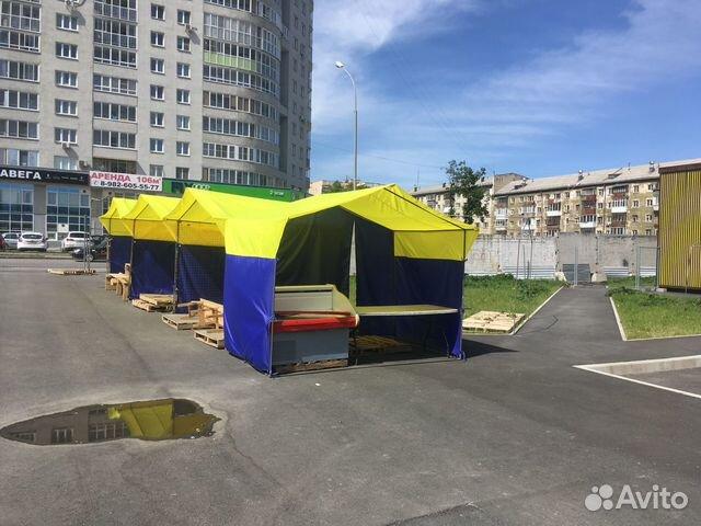 Торговые палатки на рынке 89022740620 купить 1