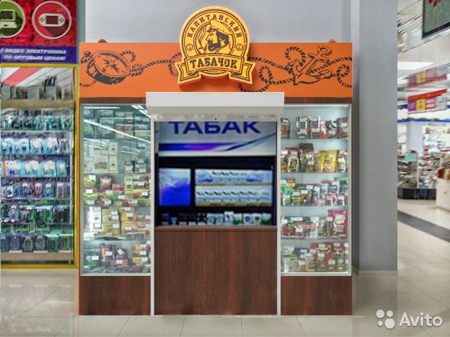 Продавец табачных изделий в красноярске купить сигареты филипп моррис блю