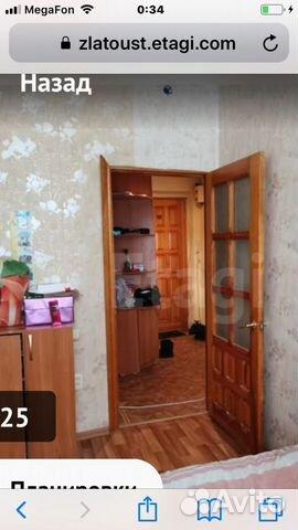 3-к квартира, 71 м², 5/5 эт.  89587391133 купить 4