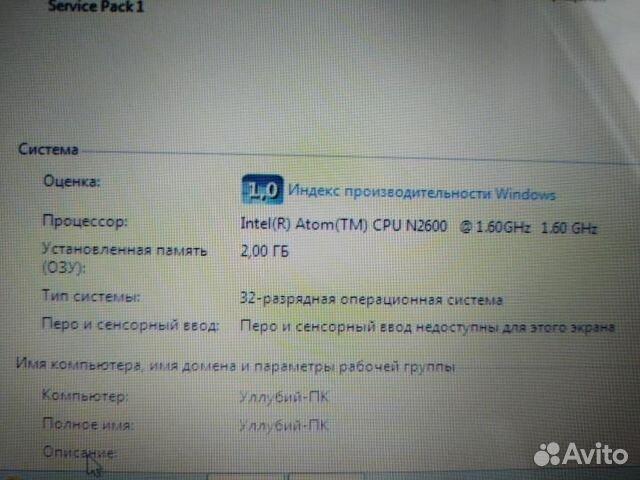 Нэутбук  89129350673 купить 2