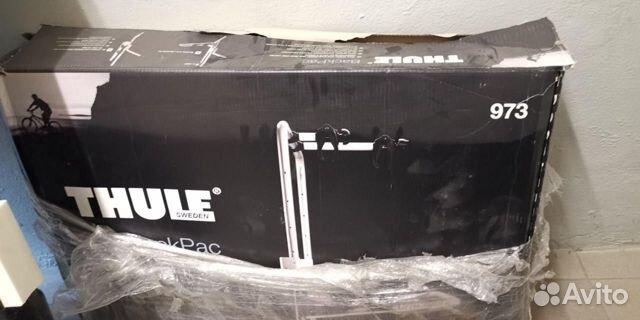 Thule BackPac Kit 973 крепление для велосипедов  89088332220 купить 1