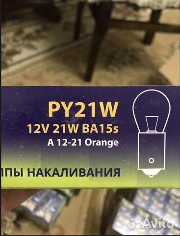 Лампочки Маяк  купить 3