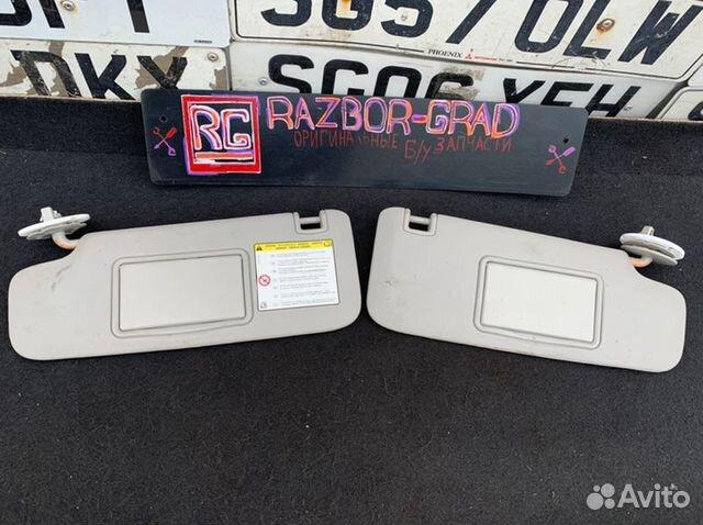 Козырек солнцезащитный передний верхний Chevrolet  89086364687 купить 1