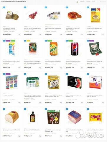 Готовый интернет-магазин продуктов питания и еды  89676082788 купить 4