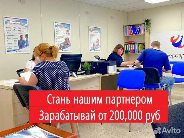 Успешный бизнес в сфере услуг с доходом 200,000руб  89967493589 купить 1
