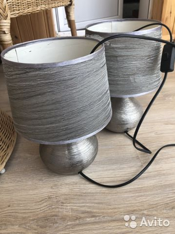 Bordslampa  89063277152 köp 1