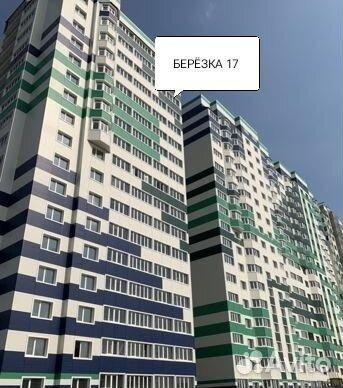 1-к квартира, 29 м², 2/17 эт.  89878507821 купить 2