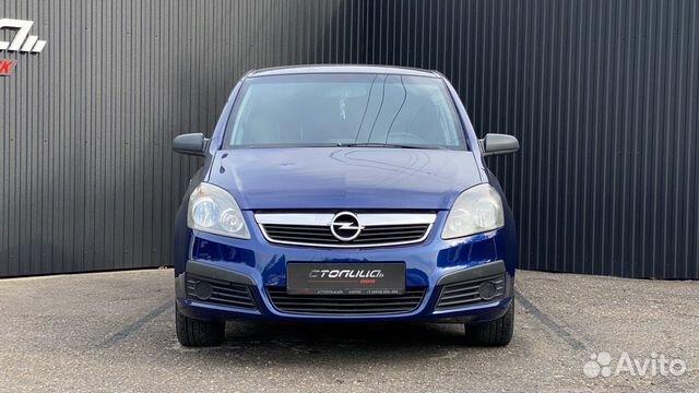 Opel Zafira, 2007  89828345268 купить 2