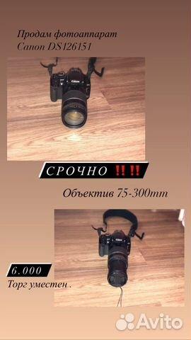Фотоаппарат  89922931230 купить 1