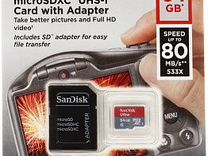 Карта памяти sandisk Ultra microsdhc 64Gb UHS-I Cl