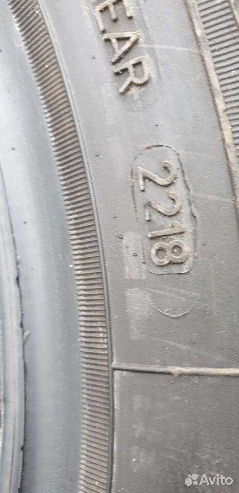 Резина R15 комплект