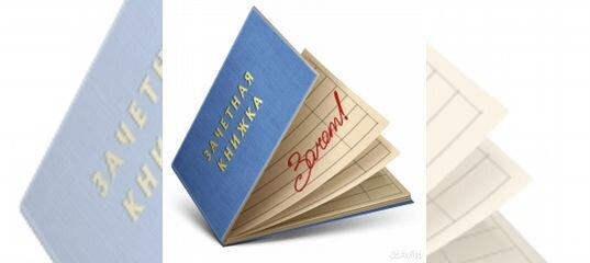 Купить готовую курсовую работу каталог готовых работ 8327