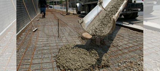 купить бетон в саратове авито