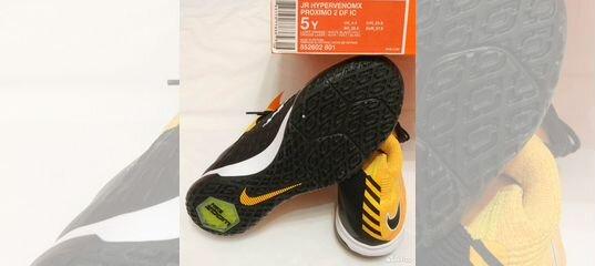 d93df014 Новые детские футзалки Nike 37 купить в Москве на Avito — Объявления на  сайте Авито