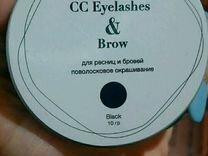 Хна CC Brow 7 оттенков