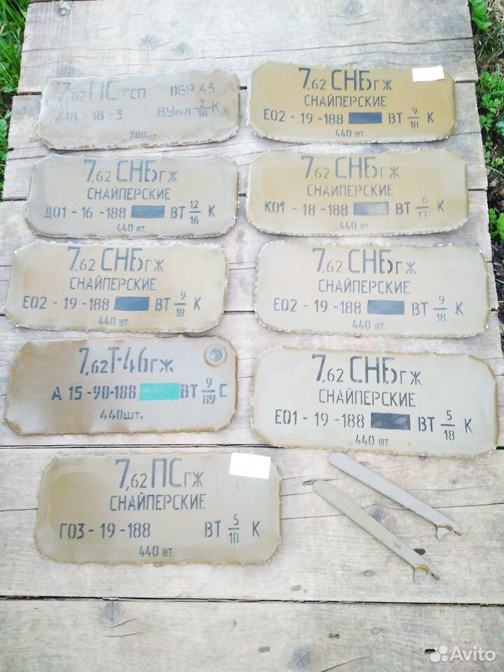 Ящики армейские военные цинк ключи  89225174961 купить 6