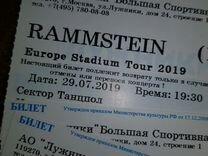 Билеты на концерт Rammstein в Москве