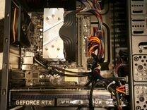 Мощный игровой компьютер системный блок