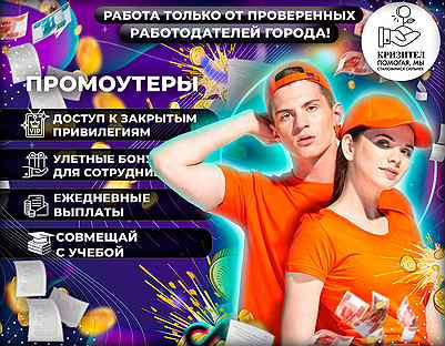Работа для девушек в белорецке работа вахтой девушкам без опыта работы