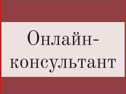 Работа онлайн каргат работа девушкам в москве без интима