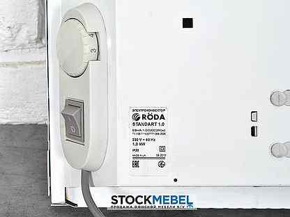 Конвектор Roda Standart 1.0