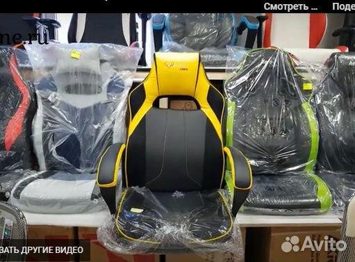 Игровое кресло viking-2 aero аналог Aerocool  89119274799 купить 4