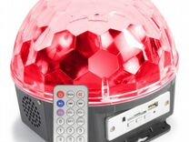 MP3 Led Magic Ball Night