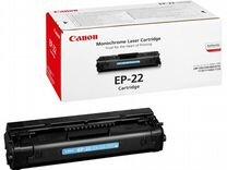 Продам картридж Canon EP-22 оригинал