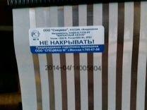 """Обогреватель настенный """"бархатный сезон"""""""
