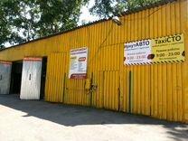 Готовый бизнес Автосервис 250 кв.м. продам