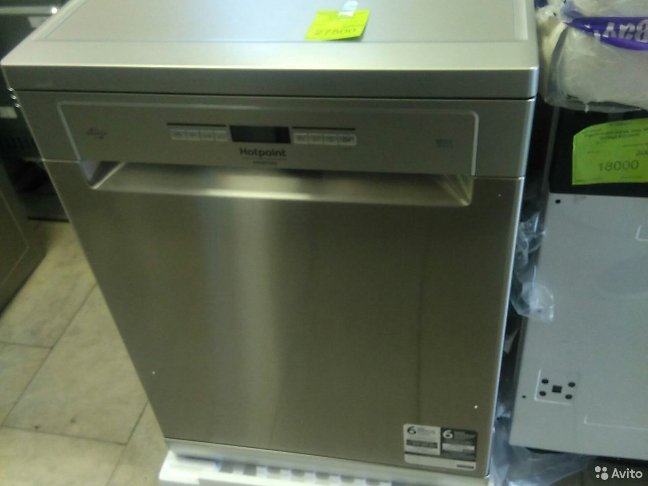 Посудомоечная машина Hotpoint Ariston HFO 3C32 woc  89005967771 купить 2