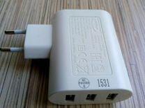 Мощное зарядное устройство IKEA koppla 3-port USB