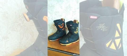 Ботинки для сноуборда фирмы DC купить в Ивановской области на Avito —  Объявления на сайте Авито 641319efd62