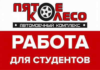 Работа в иркутске для девушек без опыта работа по вемкам в павловский посад