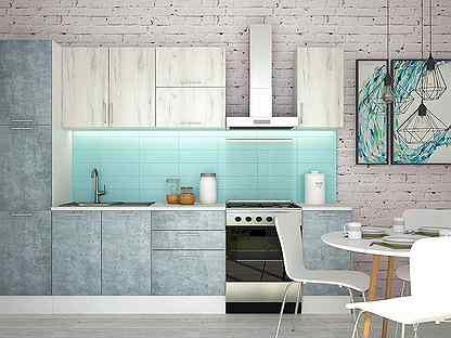 Кухня Кухни
